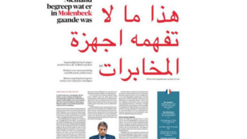 De Morgen wint European Newspaper Award