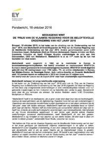 pb-ey-prijs-van-de-vlaamse-regering-voor-de-beloftevolle-onderneming-van-het-jaar-2016